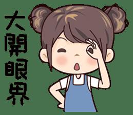W Girl sticker #14403800