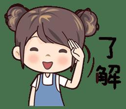 W Girl sticker #14403801
