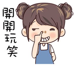 W Girl sticker #14403802