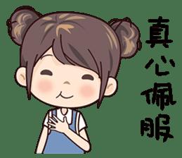 W Girl sticker #14403804