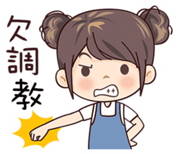 W Girl sticker #14403807