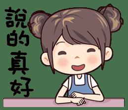 W Girl sticker #14403808