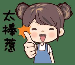 W Girl sticker #14403809