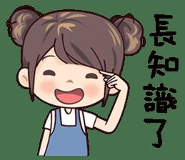 W Girl sticker #14403811
