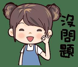 W Girl sticker #14403813