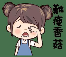 W Girl sticker #14403815