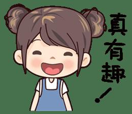 W Girl sticker #14403818
