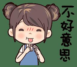 W Girl sticker #14403820
