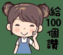 W Girl sticker #14403823