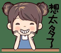 W Girl sticker #14403824