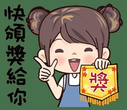 W Girl sticker #14403827
