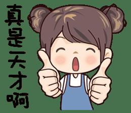 W Girl sticker #14403830