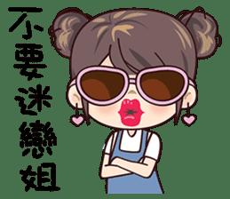 W Girl sticker #14403832