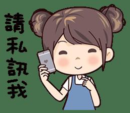 W Girl sticker #14403835