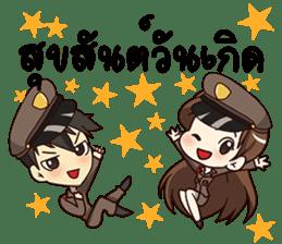 A-Dun Greeting Happy Birthday 2017 sticker #14408593