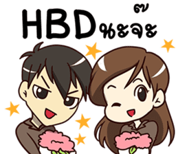 A-Dun Greeting Happy Birthday 2017 sticker #14408601