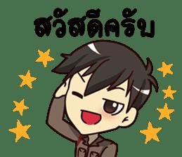 A-Dun Greeting Happy Birthday 2017 sticker #14408602