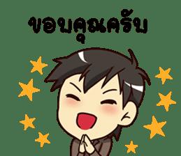 A-Dun Greeting Happy Birthday 2017 sticker #14408604