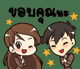 A-Dun Greeting Happy Birthday 2017 sticker #14408605