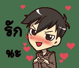 A-Dun Greeting Happy Birthday 2017 sticker #14408606