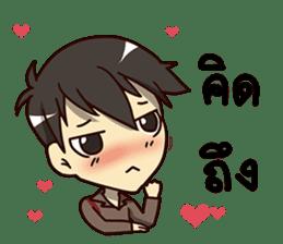 A-Dun Greeting Happy Birthday 2017 sticker #14408607