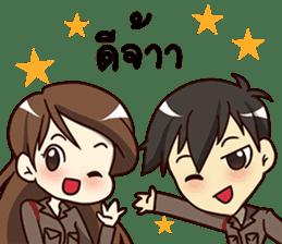 A-Dun Greeting Happy Birthday 2017 sticker #14408609