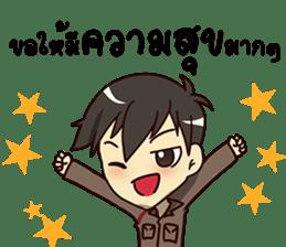 A-Dun Greeting Happy Birthday 2017 sticker #14408610