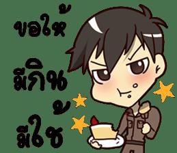 A-Dun Greeting Happy Birthday 2017 sticker #14408612