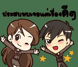A-Dun Greeting Happy Birthday 2017 sticker #14408613