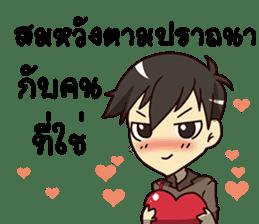 A-Dun Greeting Happy Birthday 2017 sticker #14408615