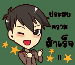 A-Dun Greeting Happy Birthday 2017 sticker #14408616