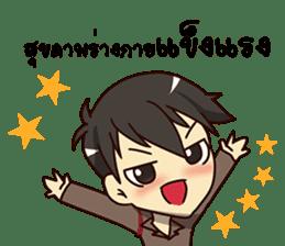 A-Dun Greeting Happy Birthday 2017 sticker #14408619