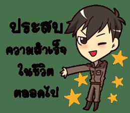 A-Dun Greeting Happy Birthday 2017 sticker #14408620