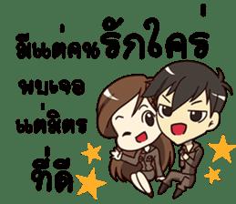 A-Dun Greeting Happy Birthday 2017 sticker #14408621