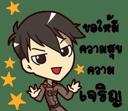 A-Dun Greeting Happy Birthday 2017 sticker #14408622