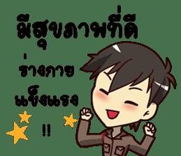 A-Dun Greeting Happy Birthday 2017 sticker #14408623