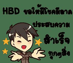 A-Dun Greeting Happy Birthday 2017 sticker #14408624