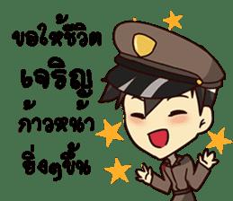 A-Dun Greeting Happy Birthday 2017 sticker #14408626