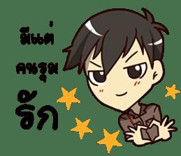 A-Dun Greeting Happy Birthday 2017 sticker #14408627