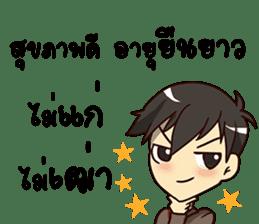 A-Dun Greeting Happy Birthday 2017 sticker #14408628