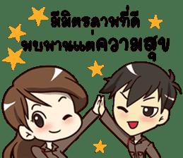 A-Dun Greeting Happy Birthday 2017 sticker #14408629