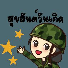 ทหารหญิง อวยพรความสุขสันต์วันเกิด 2560