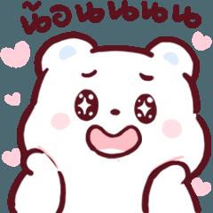 N9: น้องหมีน้อย :)