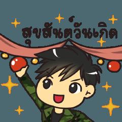 ทหารชาย อวยพรความสุขสุขสันต์วันเกิด 2560