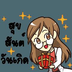 B Greeting Happy Birthday 2017
