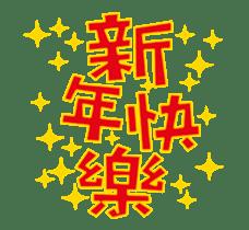 Meow Zhua Zhua - No.13 - sticker #14415422