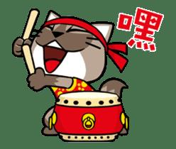Meow Zhua Zhua - No.13 - sticker #14415423
