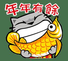 Meow Zhua Zhua - No.13 - sticker #14415426
