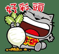Meow Zhua Zhua - No.13 - sticker #14415427
