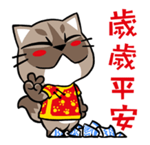 Meow Zhua Zhua - No.13 - sticker #14415429
